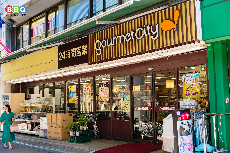 グルメシティー南方店