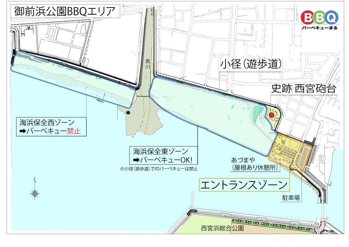 御前浜バーベキューマップ
