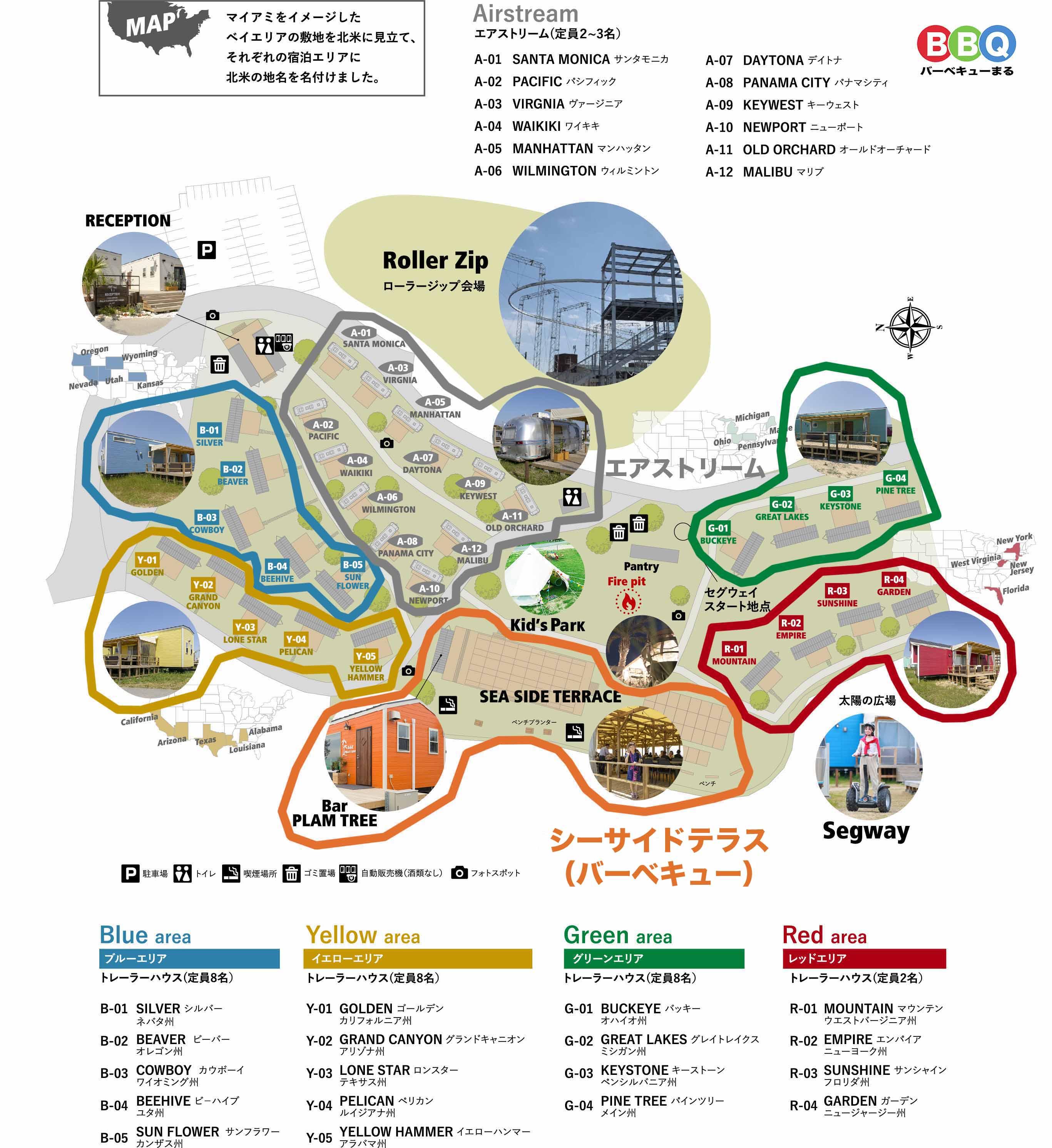 パームガーデン舞洲のガイドマップ