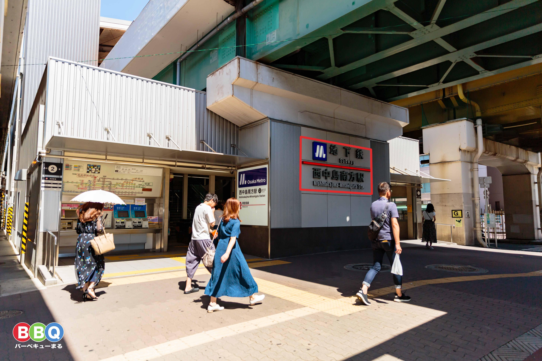 大阪メトロ御堂筋線「西中島南方駅」