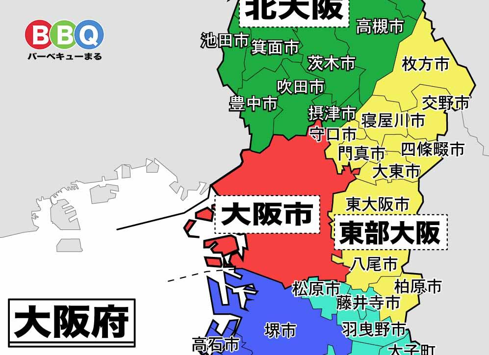 東部大阪の地図