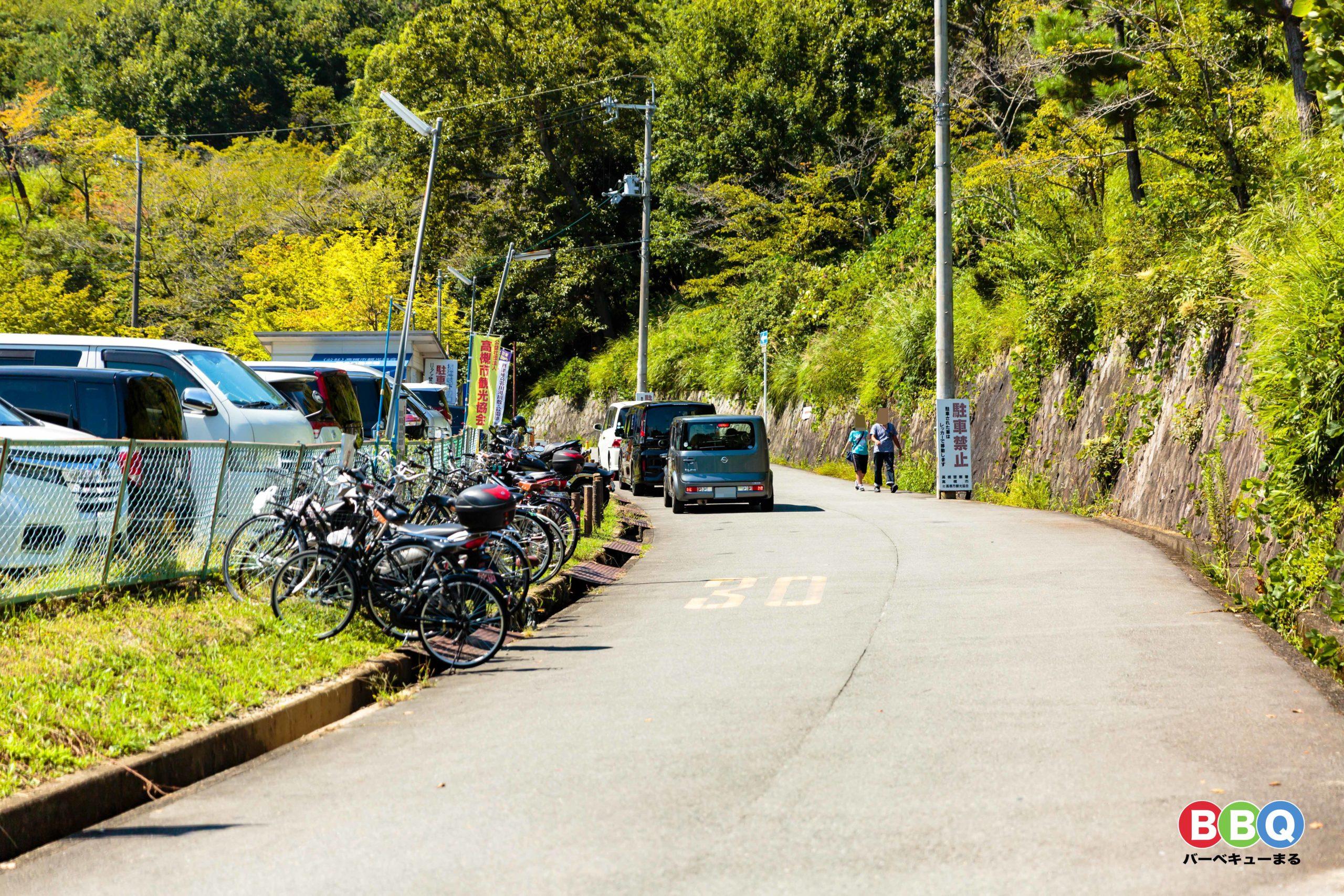 高槻市観光協会 摂津峡公園下の口駐車場