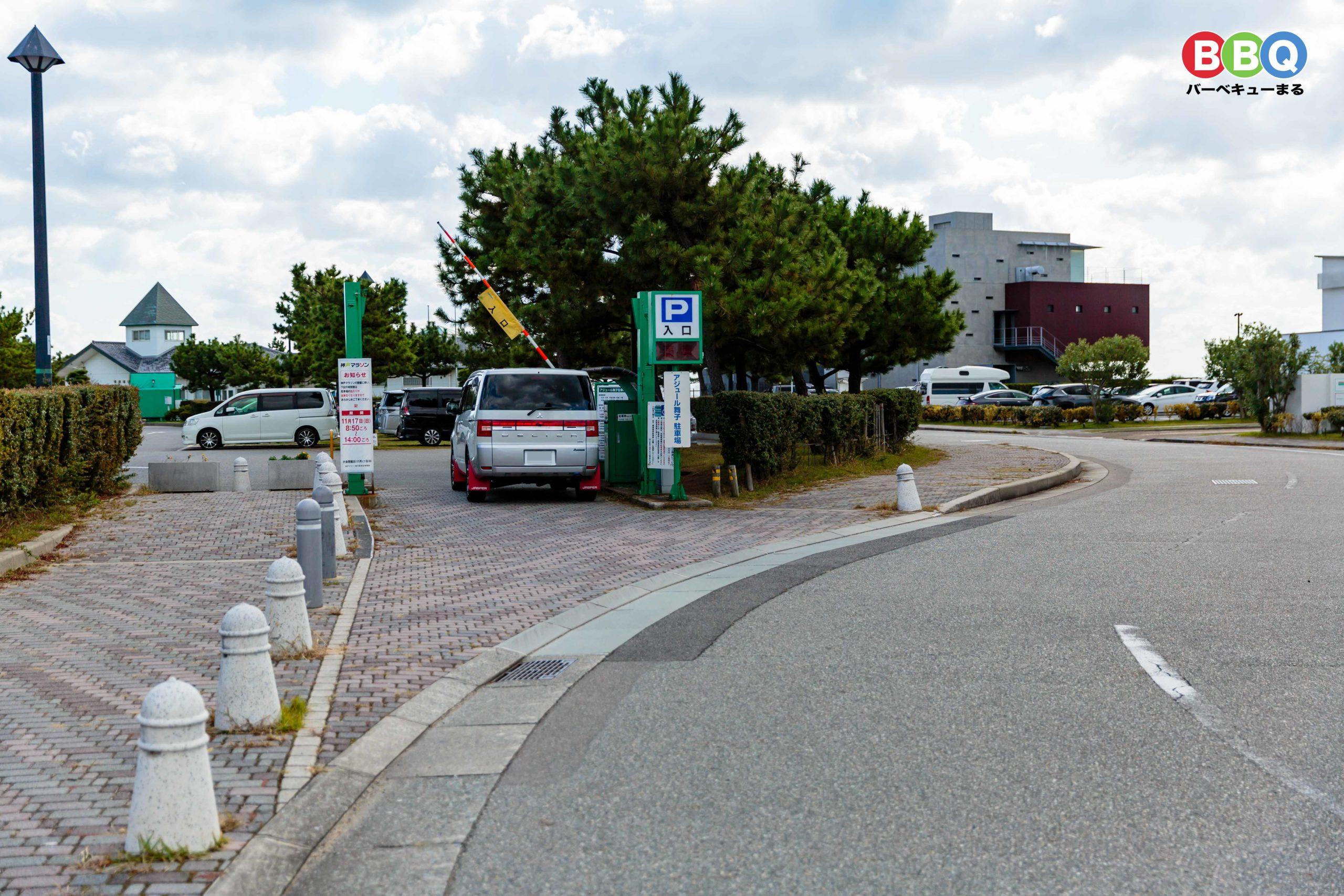 アジュール舞子西駐車場入り口ゲート