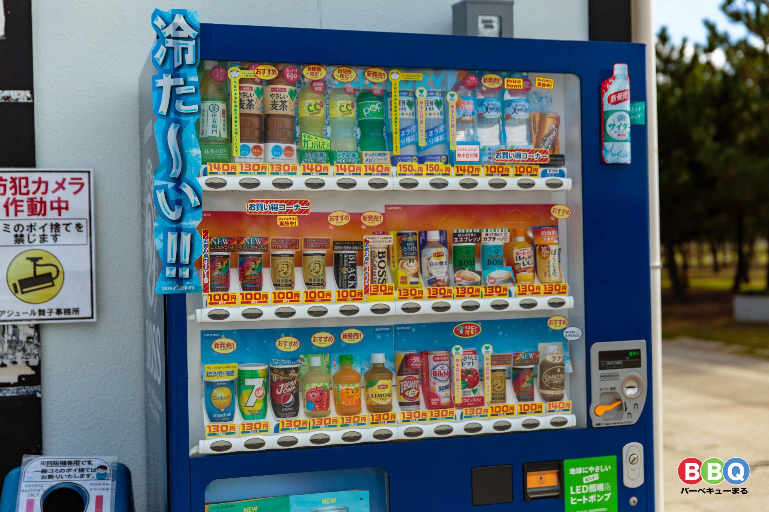 アジュール舞子の自動販売機