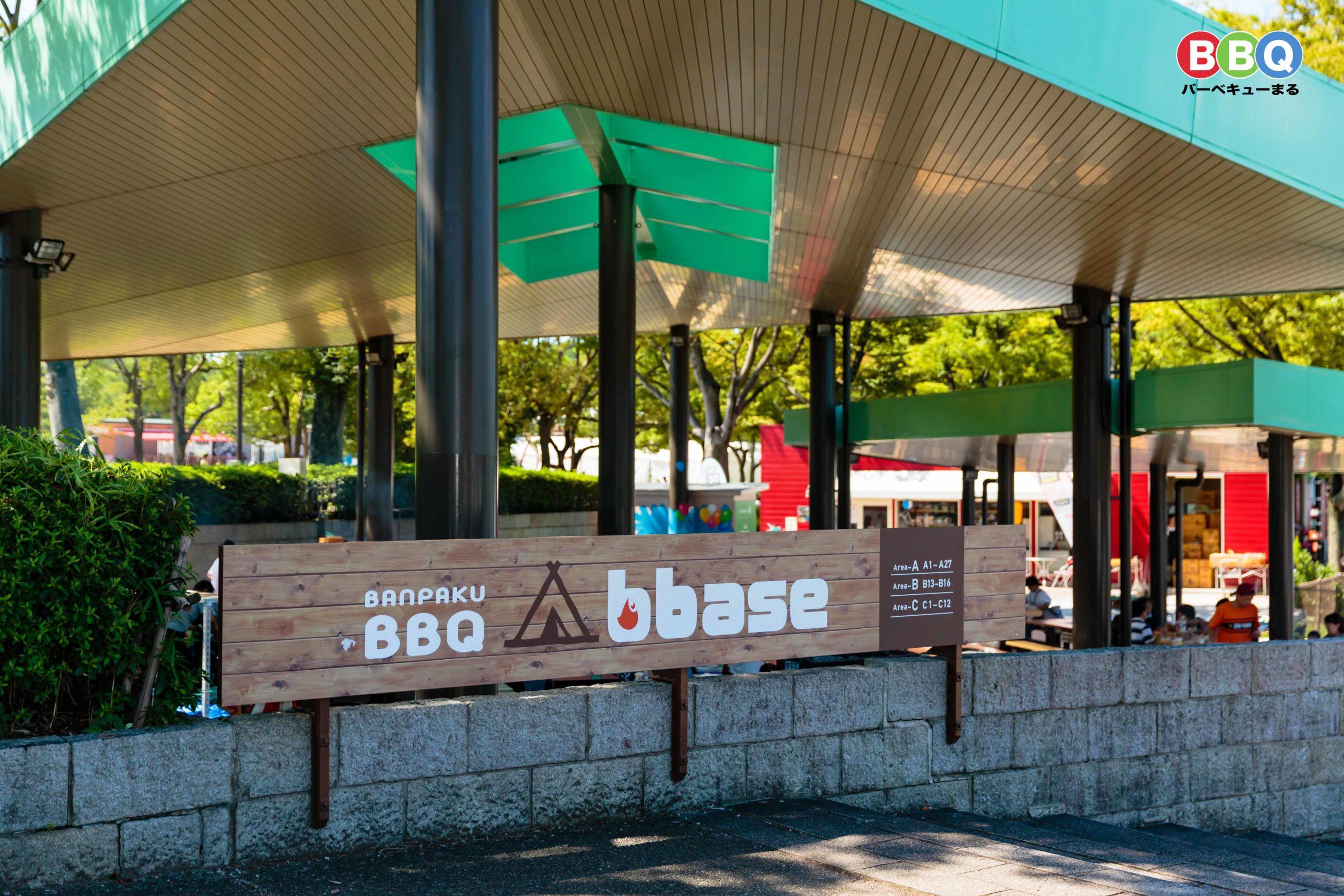 万博記念公園b-baseアイキャッチ画像
