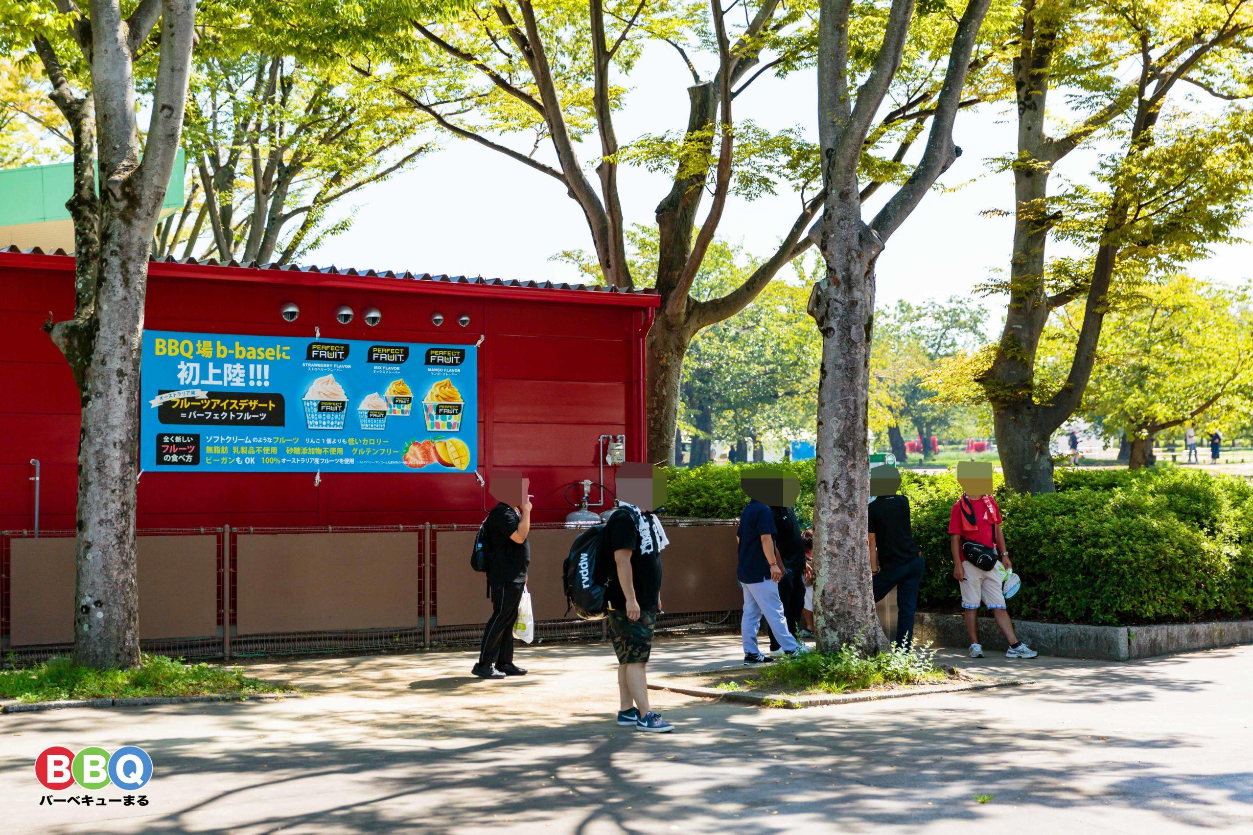 万博記念公園バーベキューb-base喫煙コーナー