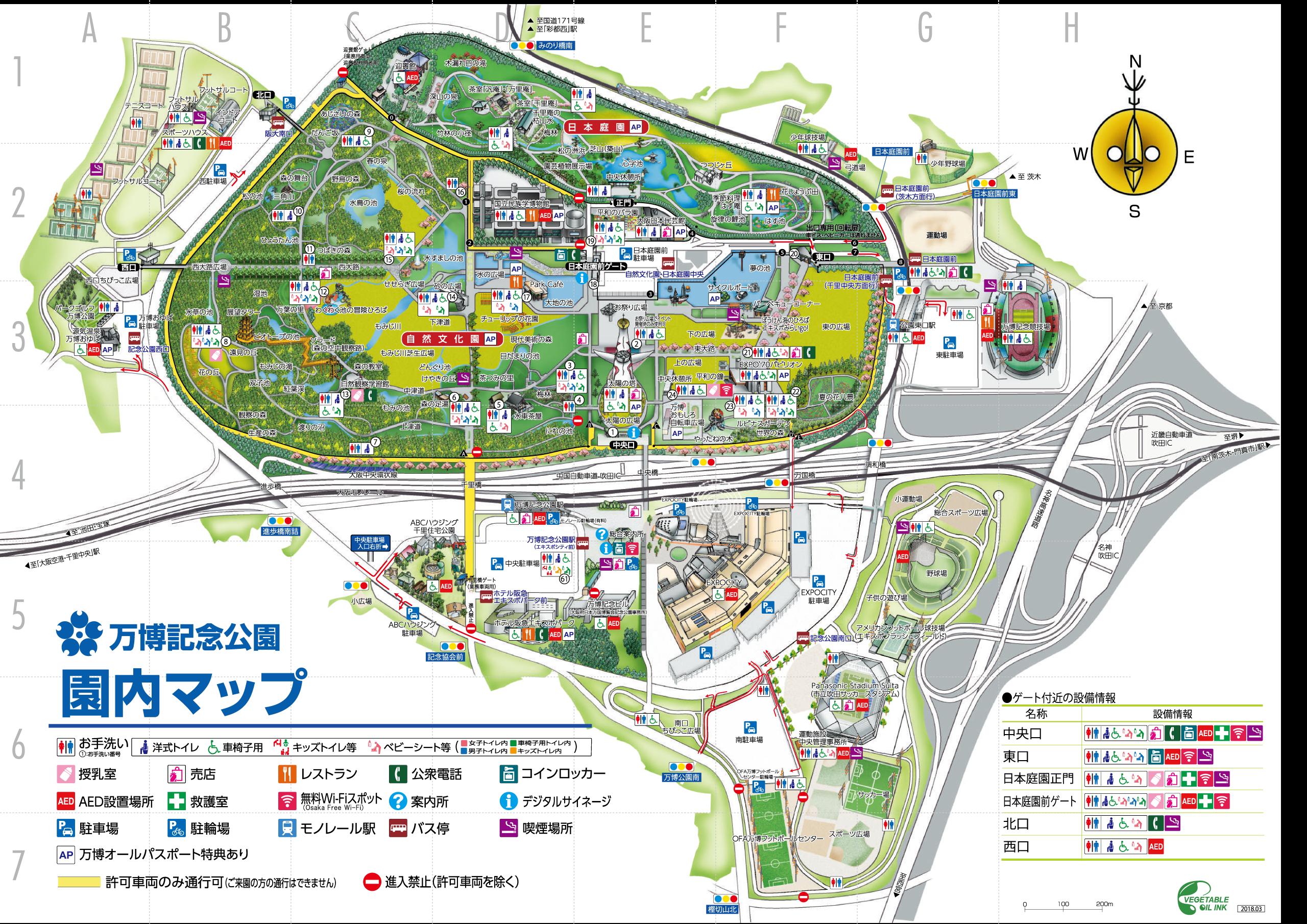 万博記念公園のマップ