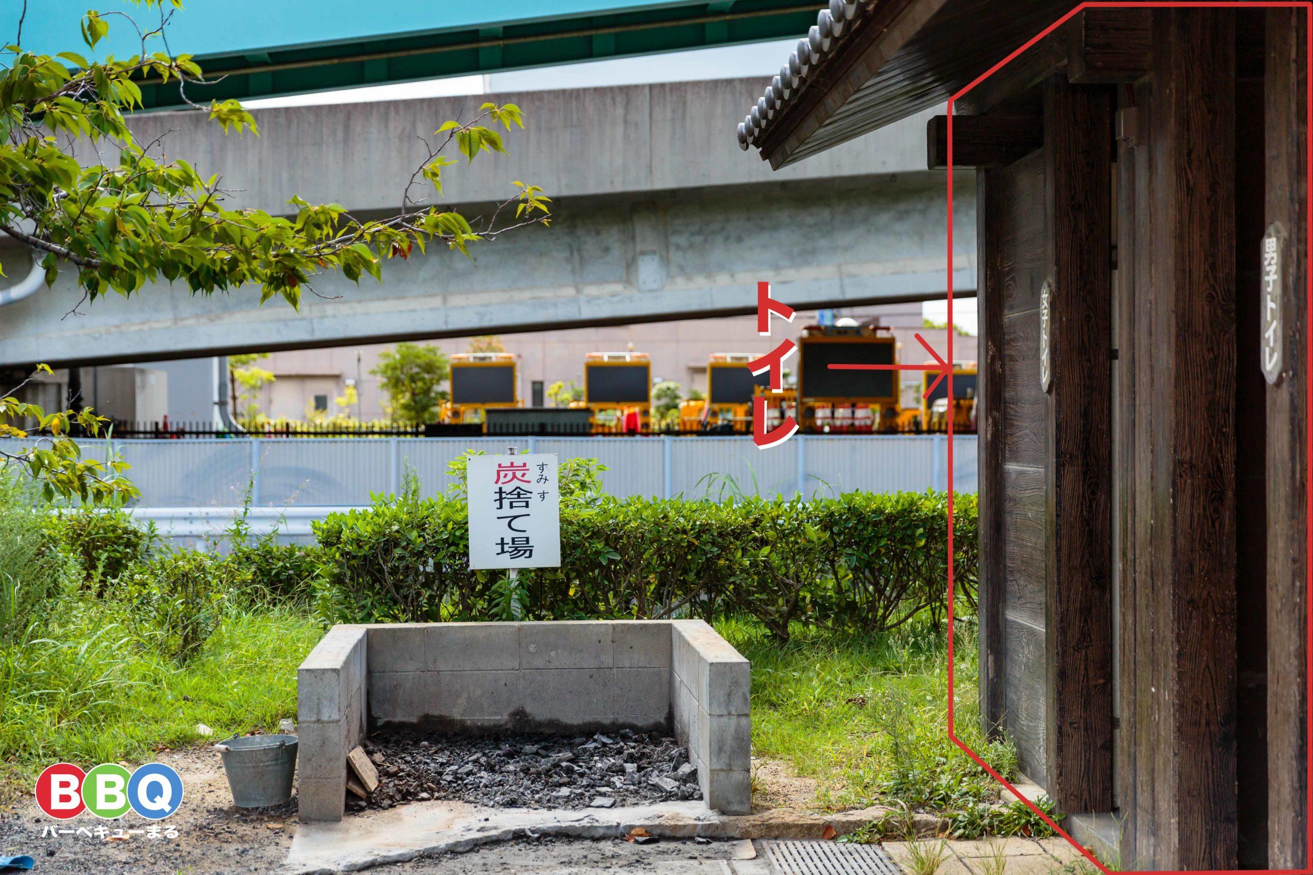 甲子園浜海浜公園沖地区の使用済み炭捨て場