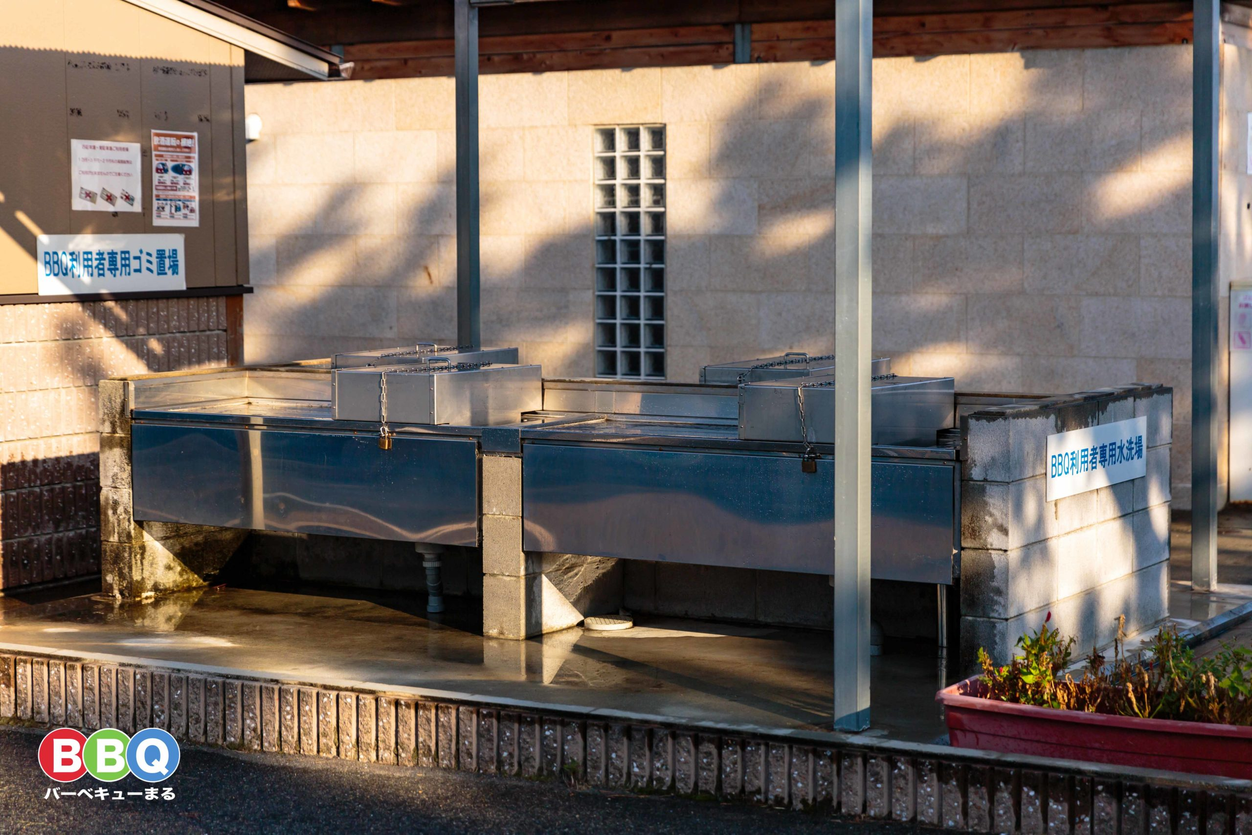 芦屋市総合公園バーベキューコーナー、閉場後の洗い場