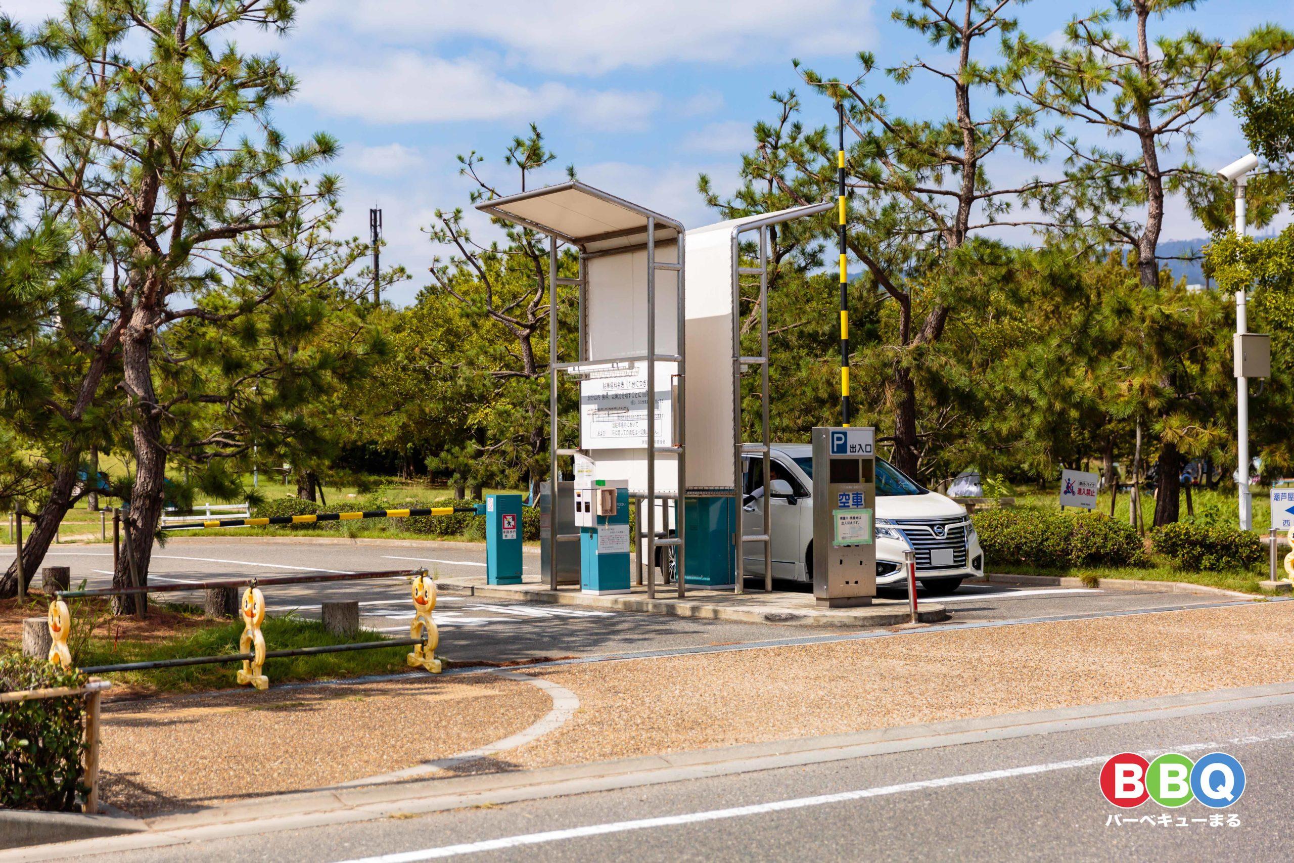 潮芦屋公園駐車場西駐車場出入り口