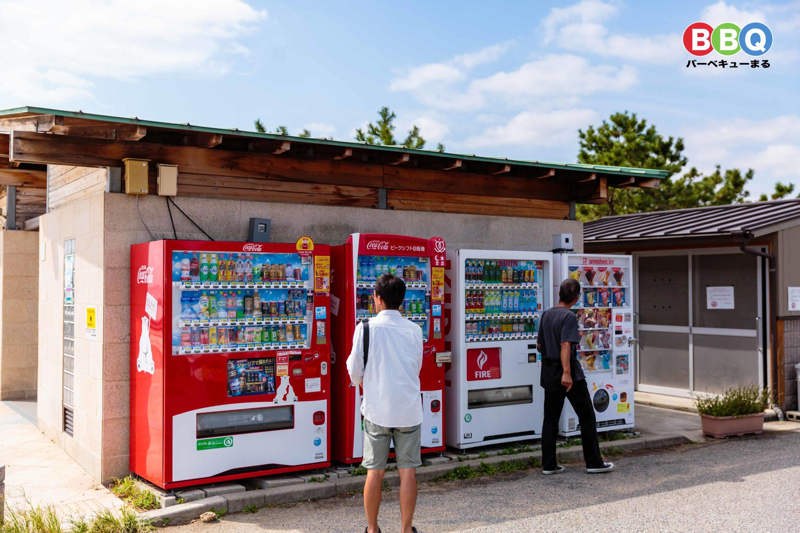 芦屋市総合公園バーベキューコーナーの自動販売機