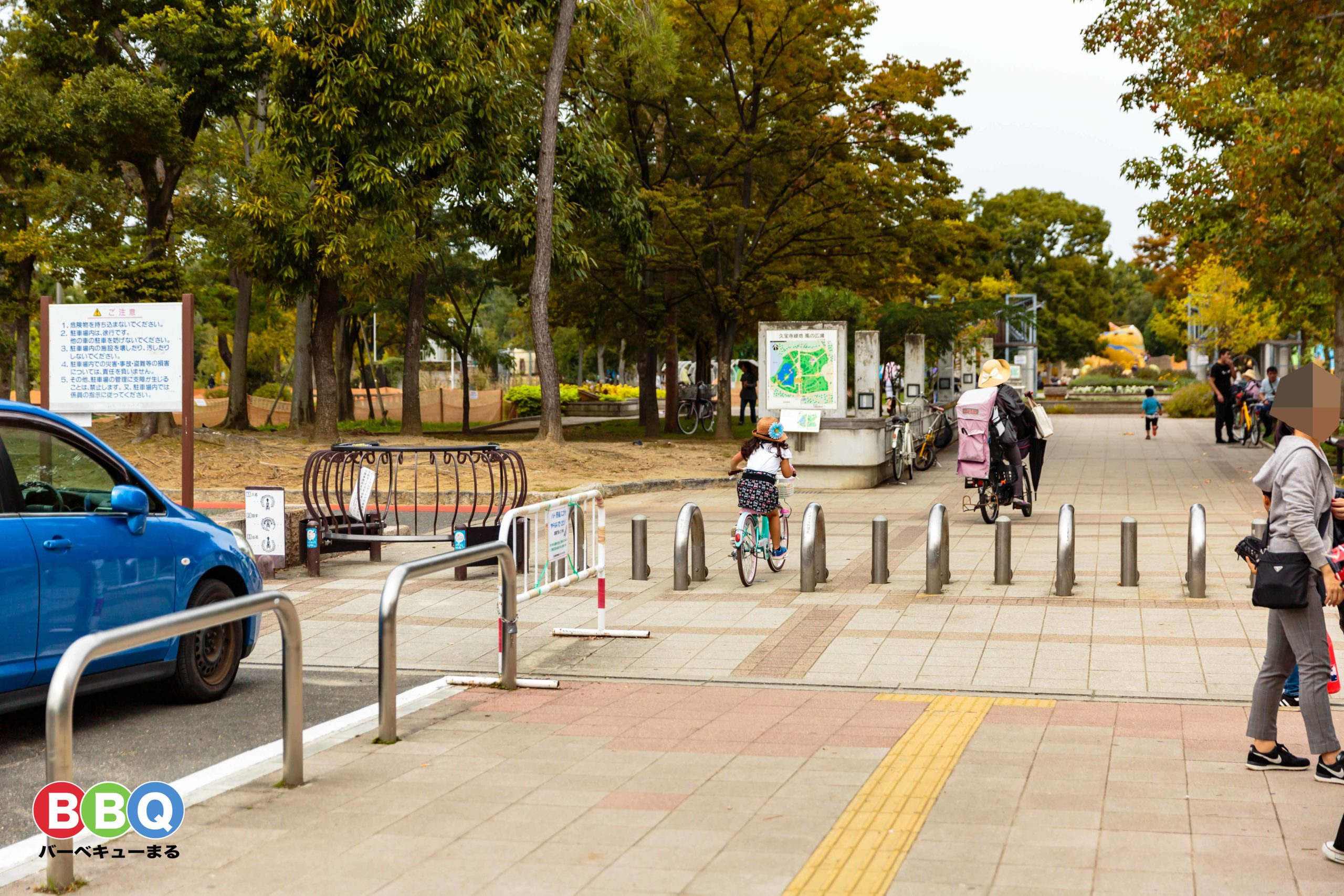 久宝寺緑地公園のエントランスゲート