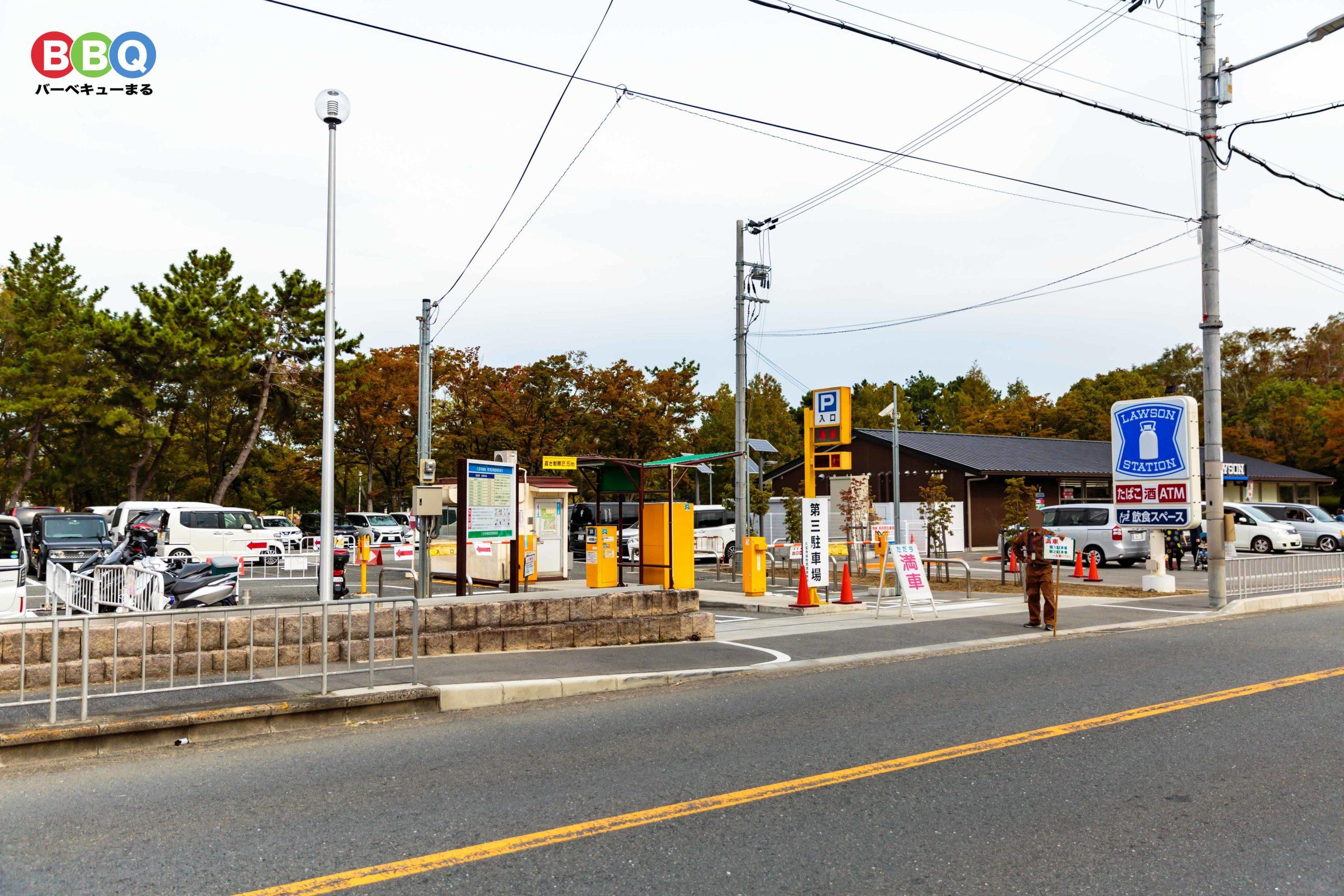 久宝寺緑地公園駐車場出入り口