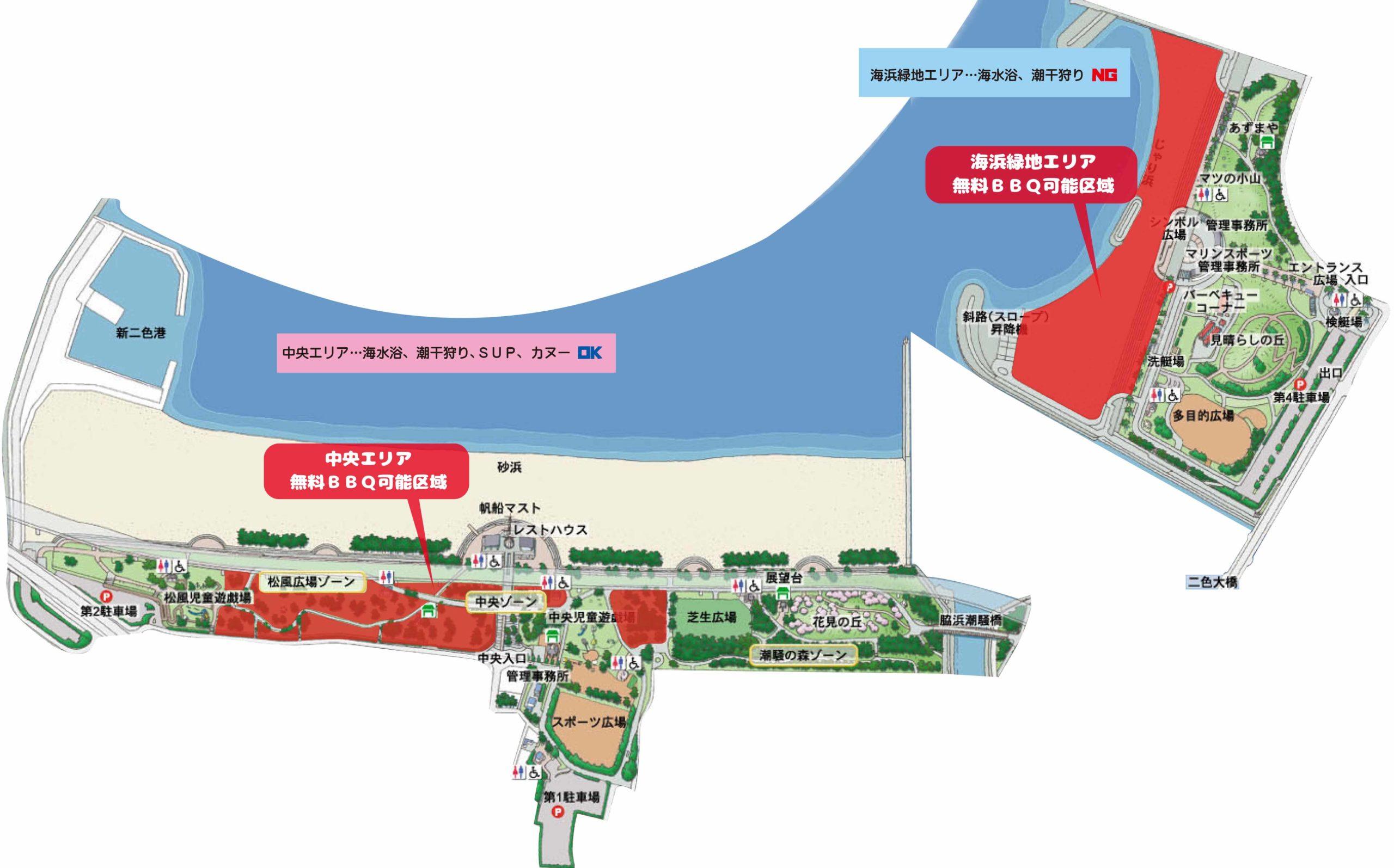 二色の浜公園バーベキュエリアマップ