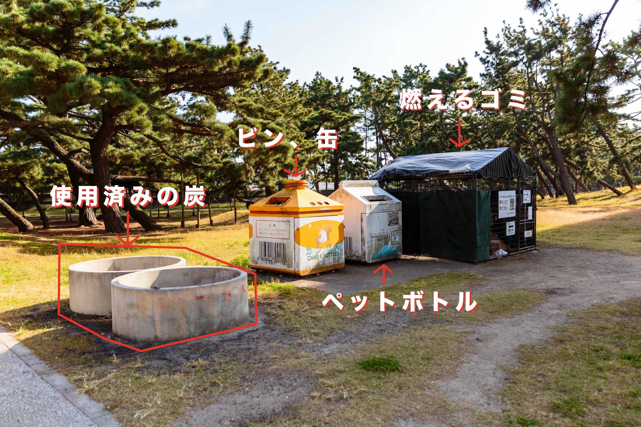 二色の浜公園沢地区芝生広場付近のゴミ捨て場、トイレ
