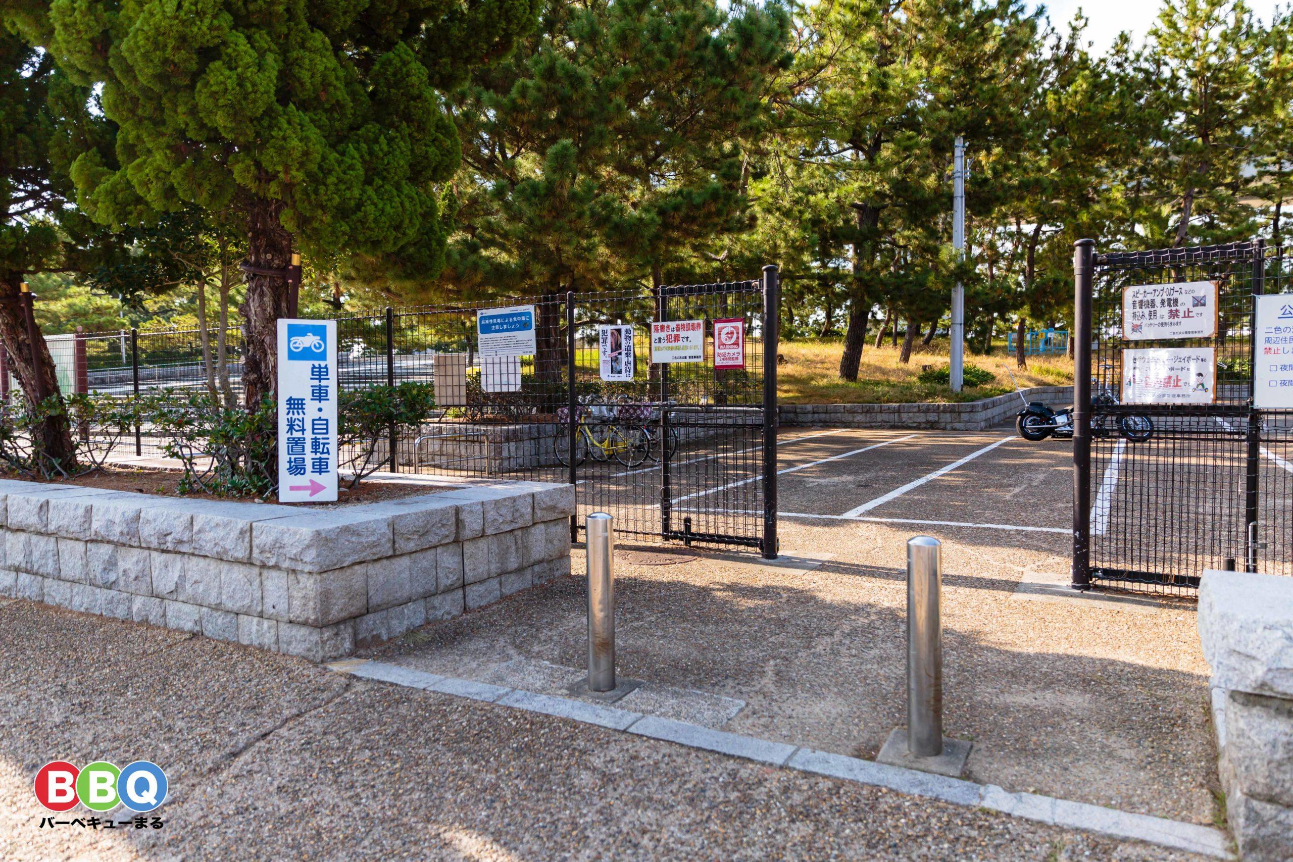二色の浜公園中央地区駐輪場