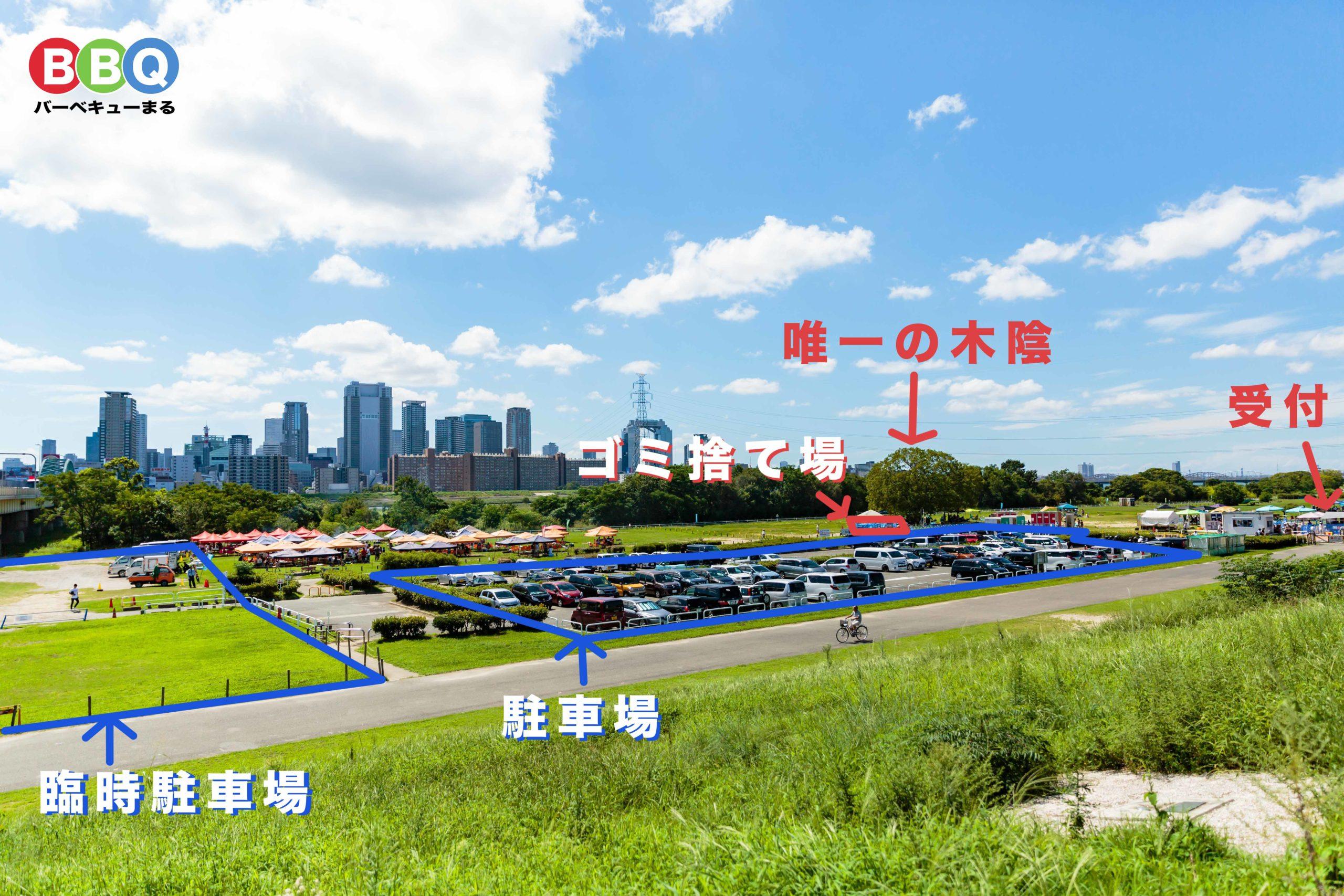 淀川河川公園西中島地区全景