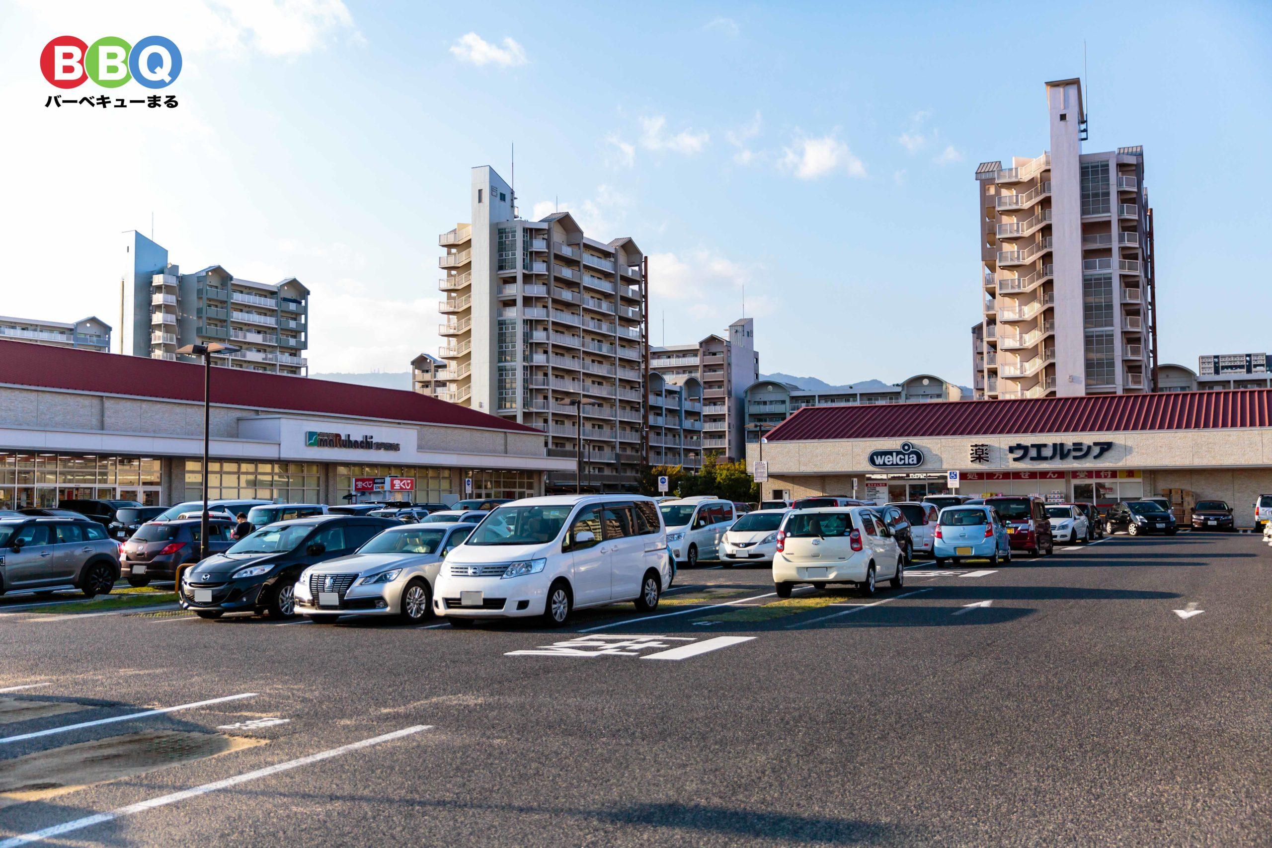 スーパーマルハチ南芦屋浜店
