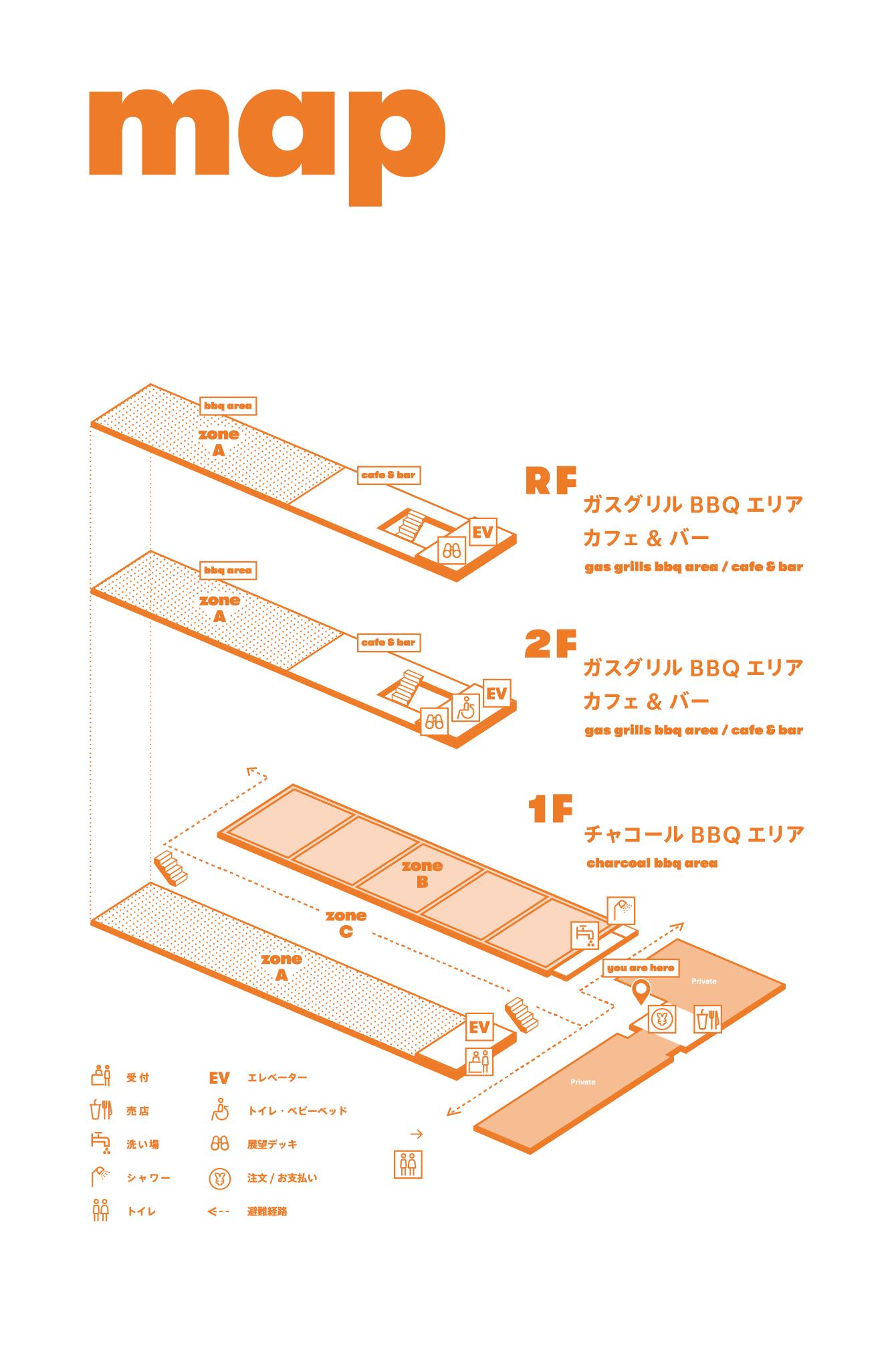 大蔵海岸BBQ_zazazaフロアマップ