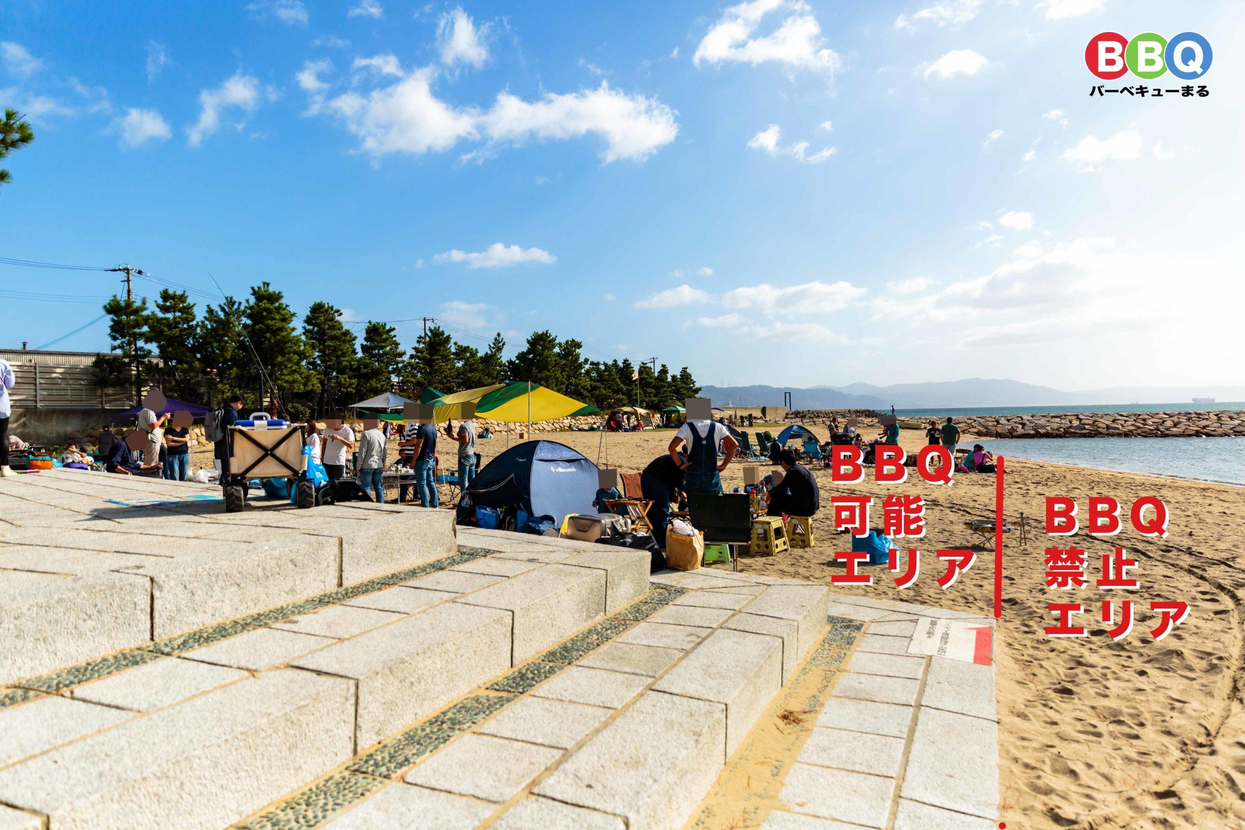 林崎松江海岸の東側バーベキューエリア