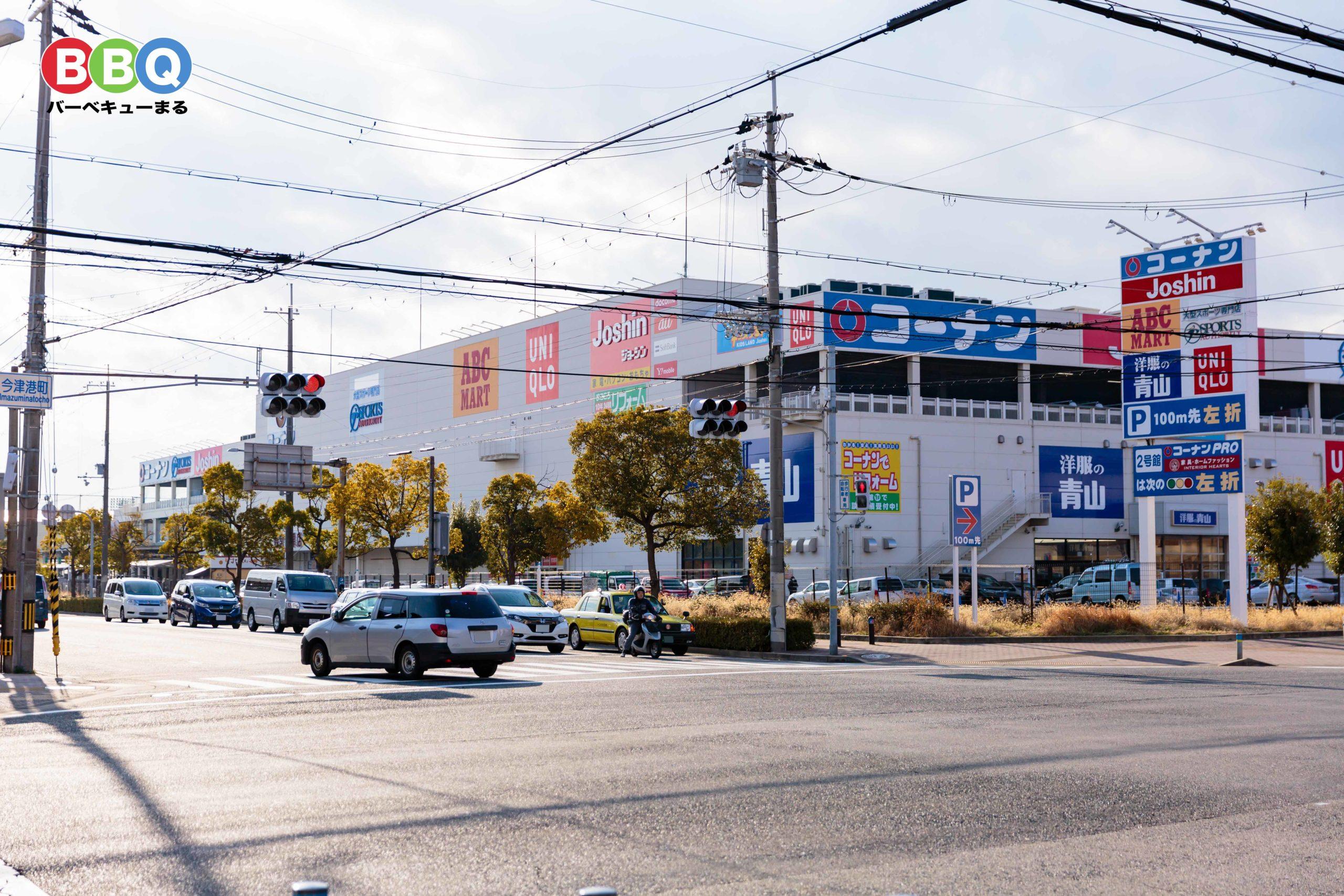 甲子園浜海浜公園最寄りのホームセンターコーナン