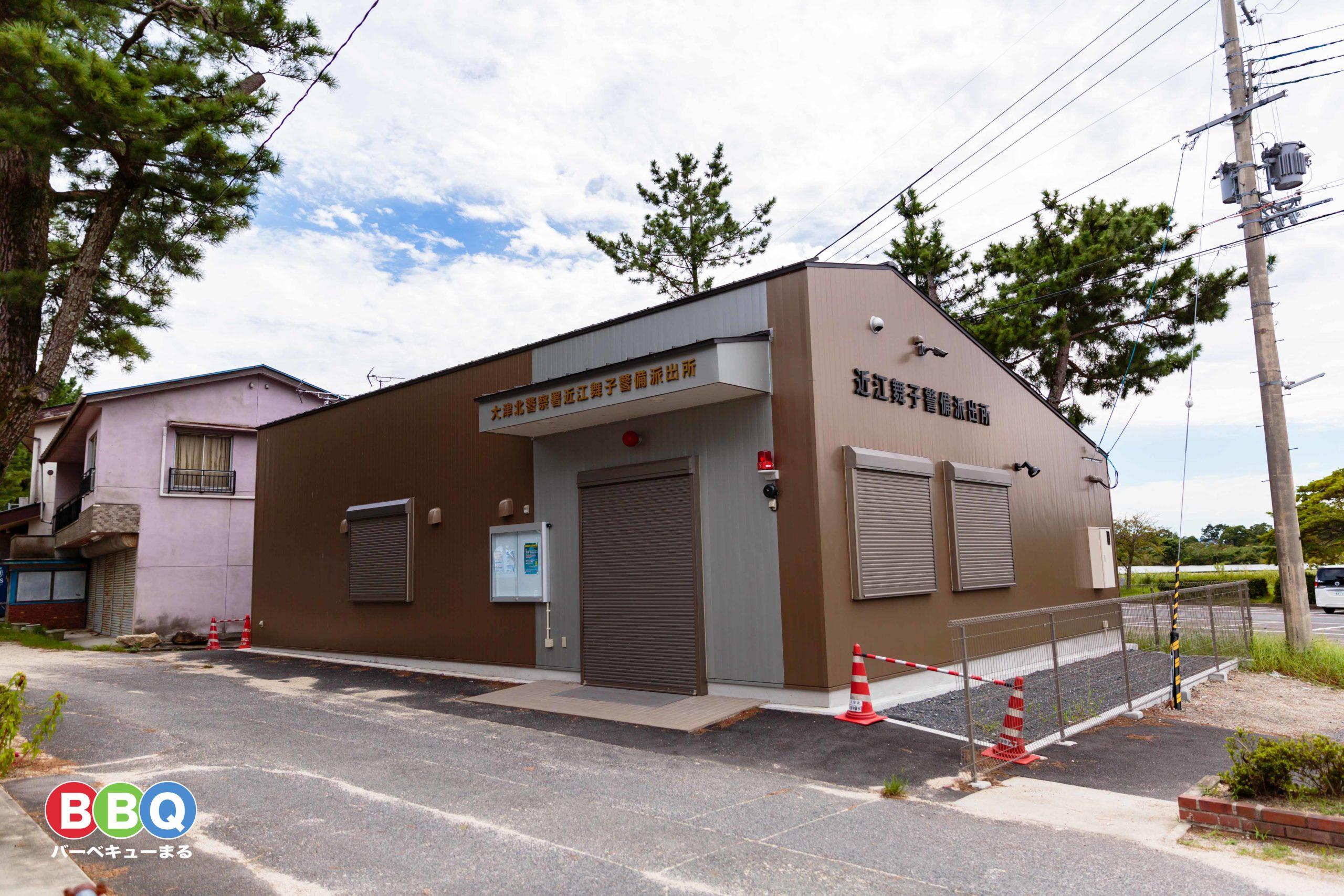 近江舞子中浜水泳場駐在所
